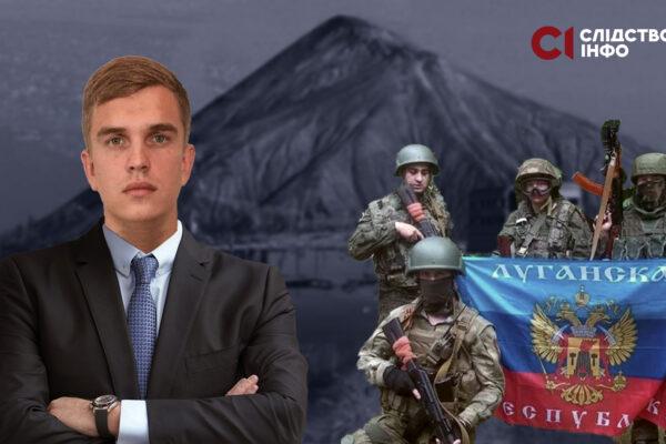 Племінник «ексзаступника міністра ЛНР» заробляє мільйони на торгівлі вугіллям в Україні