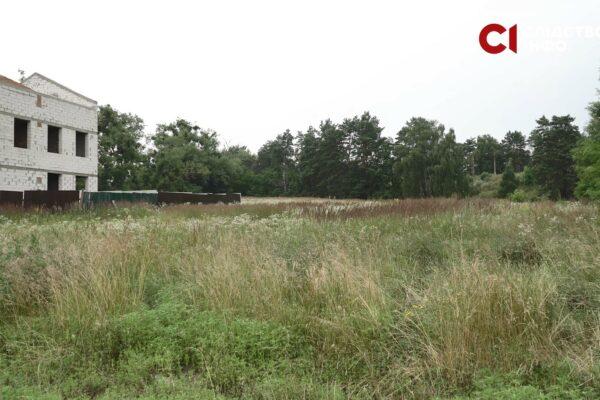 В поліції розповіли, як їм вдалося купити гектар землі під Києвом за 2 тис грн