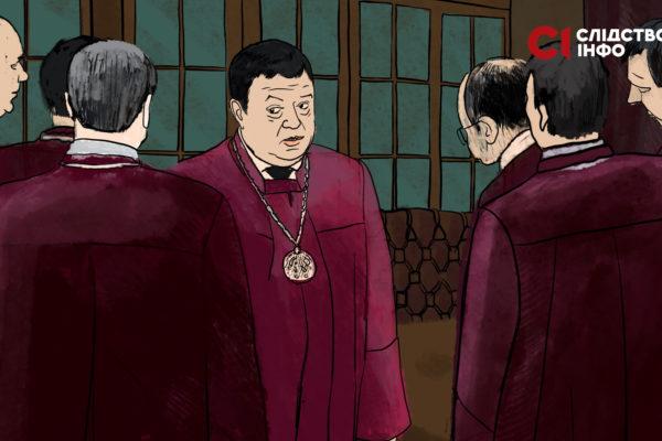 Портнов, Богдан і Вовк впливали на звільнення голови Конституційного Суду