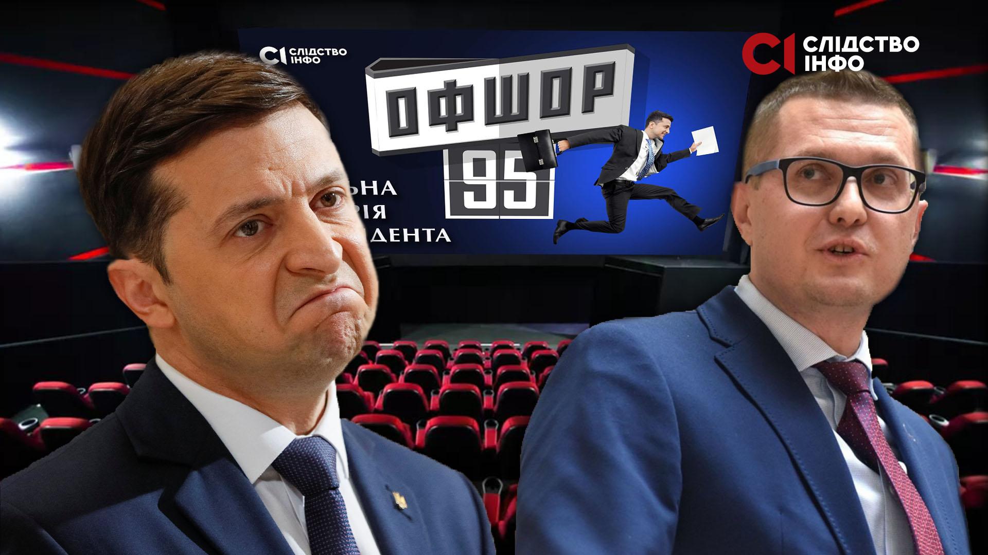 Top-https://www.slidstvo.info/news/vyrishuvav-robochi-pytannya-slidstvo-info-pospilkuvalosya-z-sbushnykom-yakyj-namagavsya-zirvaty-pokaz-ofshoru-95/