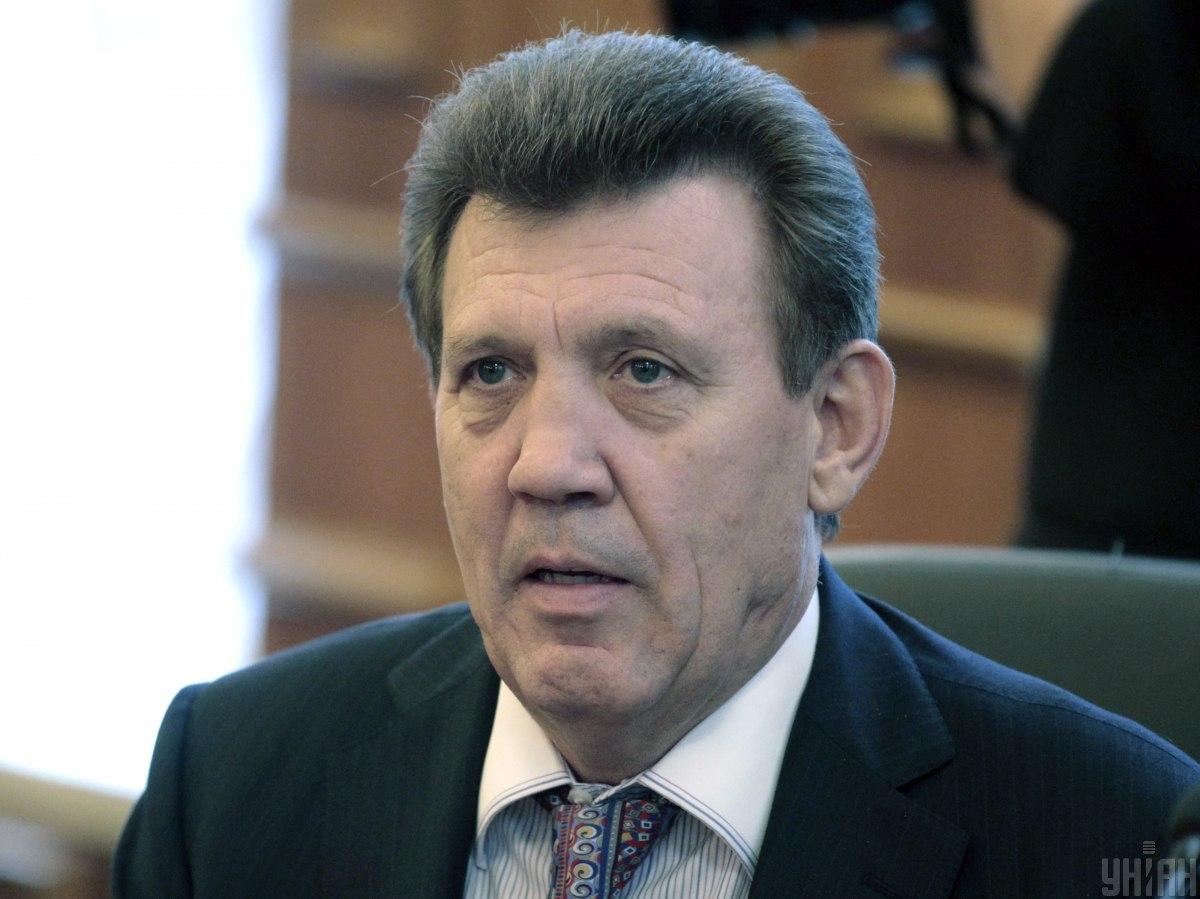PANDORA PAPERS: Хто з українських політиків та бізнесменів засвітився в новому офшорному скандалі ФОТО