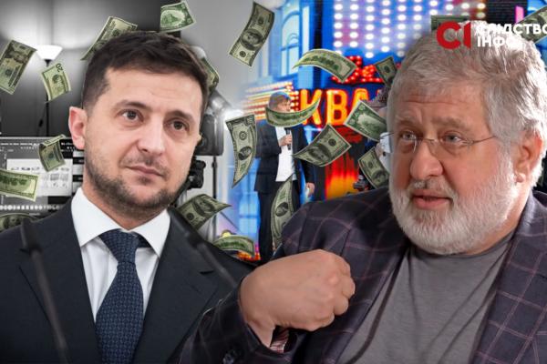 Податок на сміх: скільки отримав бюджет від бізнес-імперії Володимира Зеленського