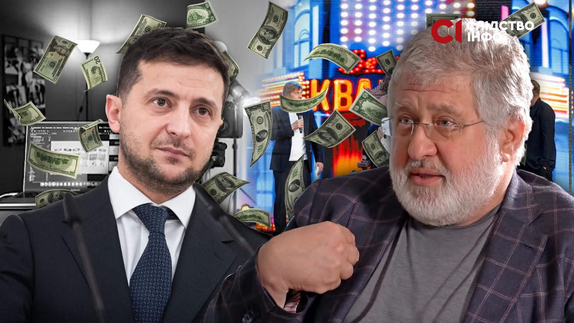 Top-https://www.slidstvo.info/articles/podatok-na-smih-skilky-otrymav-byudzhet-vid-biznes-imperiyi-volodymyra-zelenskogo/